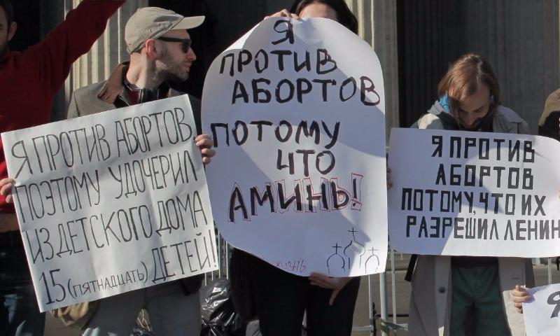 В России собрали почти миллион подписей за запрет абортов