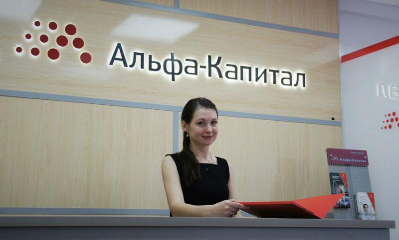 «Альфа-Капитал» заявил о ненадежности четырех крупных банков России