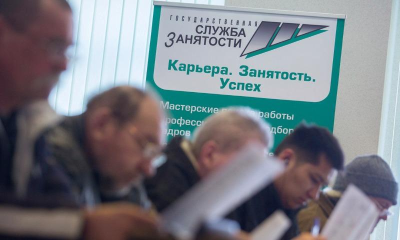 Минтруд России: безработных стало меньше, вакансий стало больше