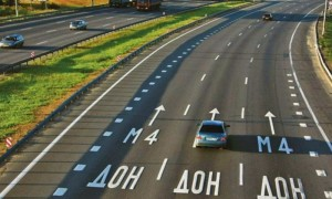 Медведев на 92 года сделал платными два новых участка на автотрассе «Дон»