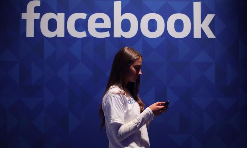 Вработе социальных сетей фейсбук и Инстаграм произошел инженерный сбой
