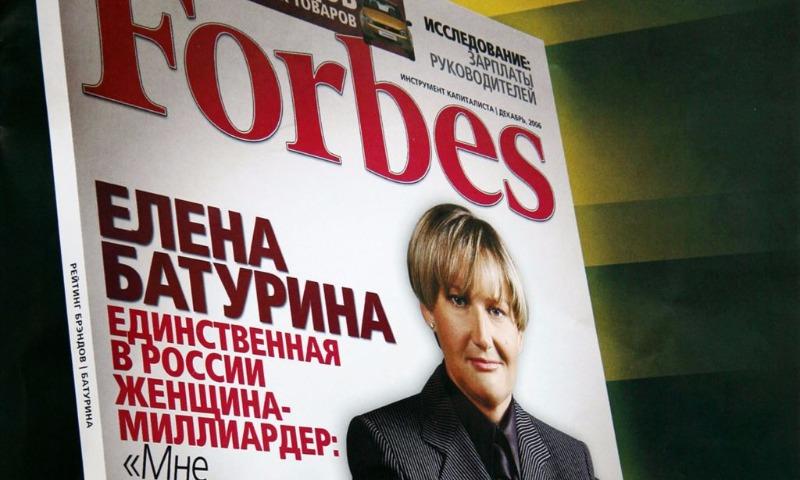 Forbes обнародовал рейтинг самых богатых женщин России-2017