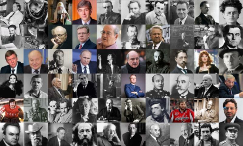 Стали известны сто наиболее влиятельных людей страны за последние сто лет