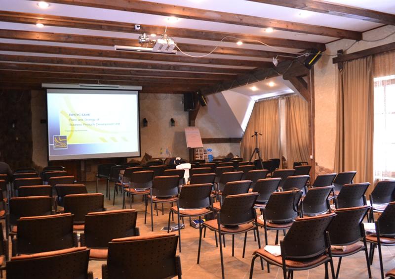 Конференц-залы в Карпатах