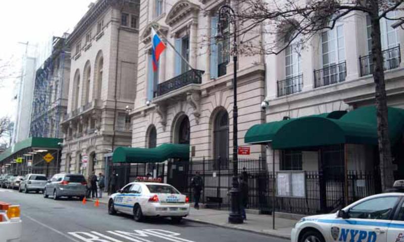 Журналисты узнали о намерении США закрыть одно из генеральных консульств России