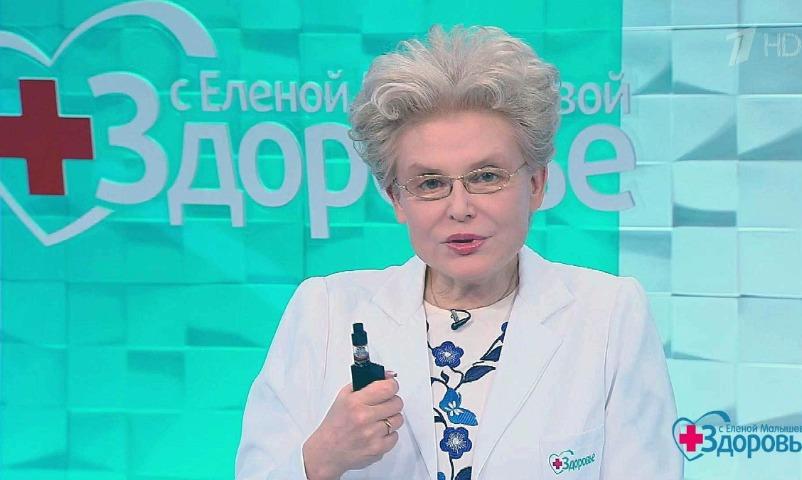СМИ: «Жить здорово!» с Еленой Малышевой хотят закрыть из-за низких рейтингов