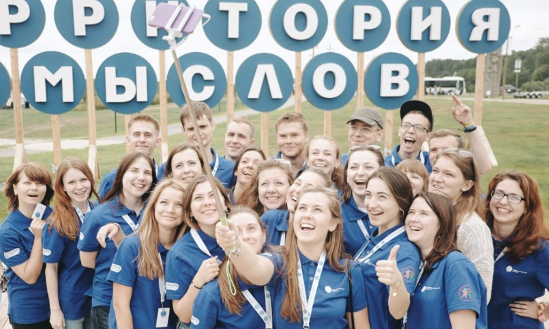 Стало известно, за чем российская молодежь идет в политику