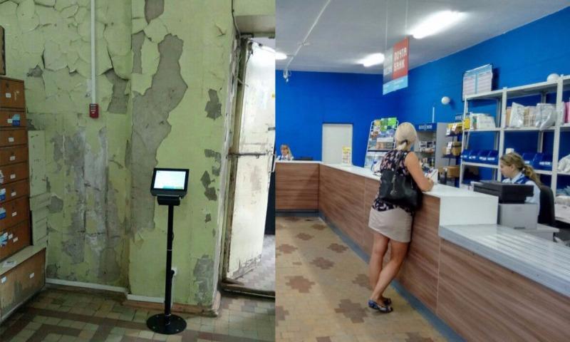 В Омске всего за три дня отремонтировали отделение
