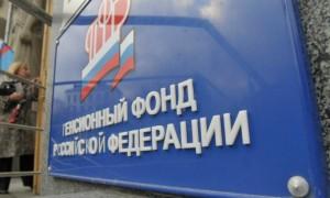 Калининградец возле устройстве получи работу узнал, сколько