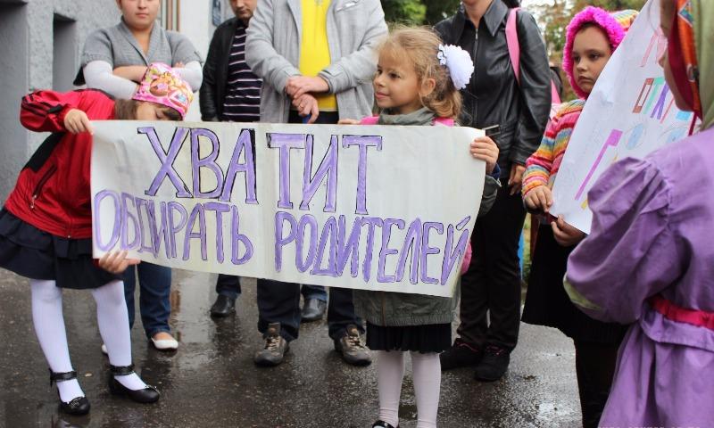 В России открыли горячую линию для жалоб на поборы в школах