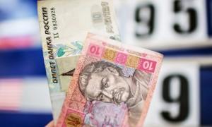 Московская биржа отказалась торговать гривной