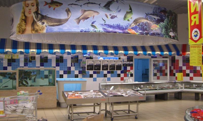 С начала года рыба подорожала в России на 6 процентов