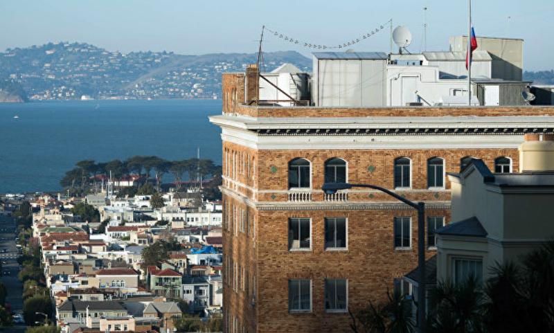 США потребовали закрытия консульства России в Сан-Франциско и еще двух объектов