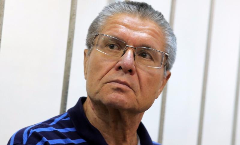 Сводят счеты: россияне оценили дело экс-министра Улюкаева