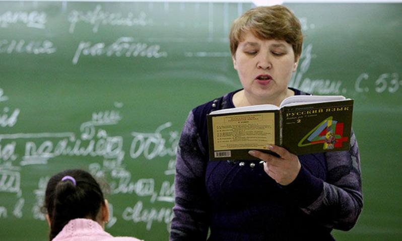 Учителей из 15 регионов России проверят на знание математики и русского языка