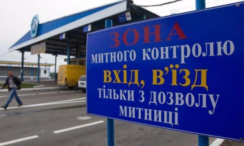 Украина резко увеличила импорт товаров из России