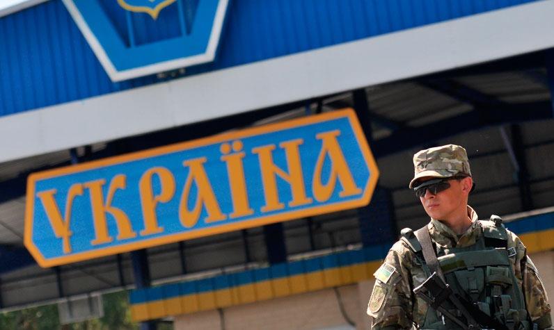 Украина изменит порядок въезда в страну граждан России до конца августа