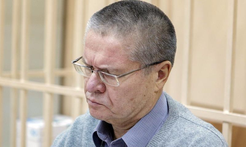 Читающий Чехова Улюкаев обвинил Сечина и ФСБ в провокации