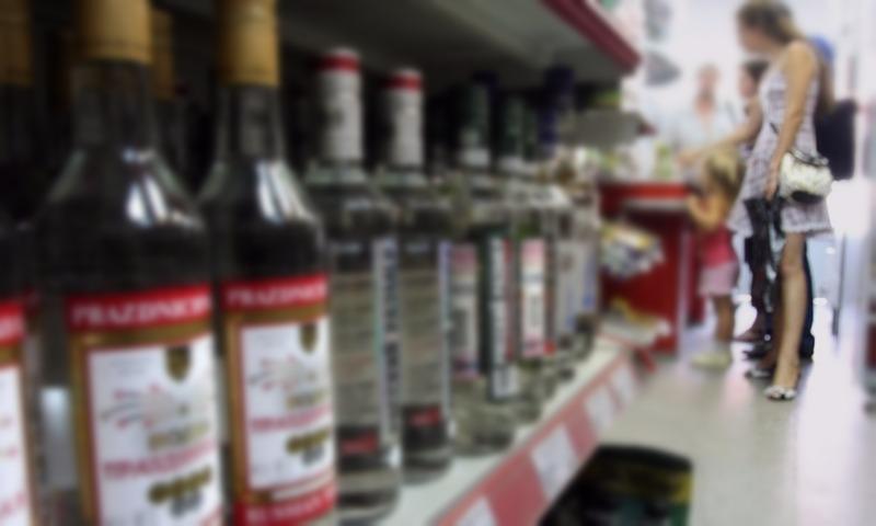Минпромторг России: удорожание водки - прямой путь к