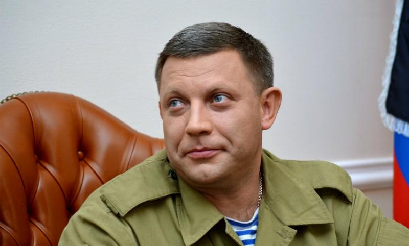 Захарченко решил отказаться от создания государства с названием Малороссия