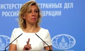 Захарова обвинила Израиль в предательстве из-за недопуска России к обновлению музея