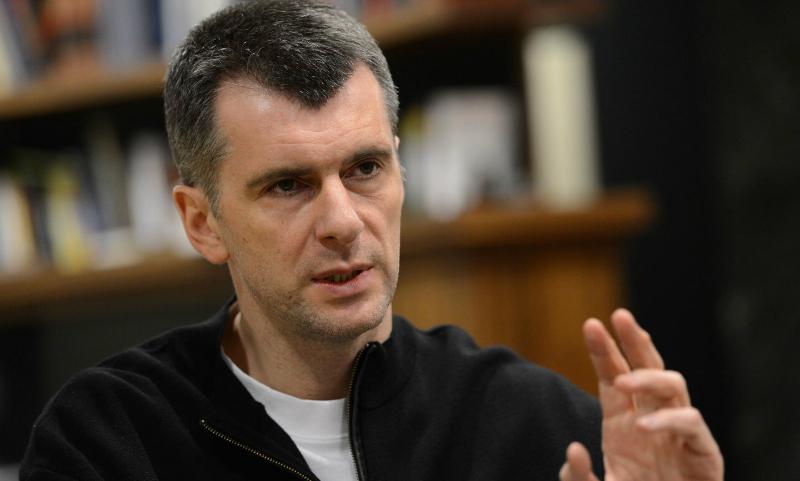 ОНЭКСИМ избвился от100% ООО«Сноб Медиа»