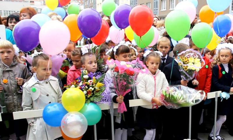 Календарь: 1 сентября - Главный праздник школьников, студентов и учителей