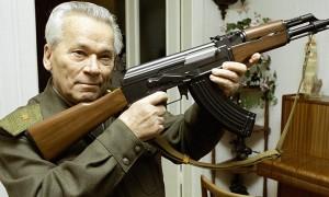 Календарь: 19 сентября - День оружейника в России
