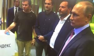 Видео визита Путина в «Яндекс» появилось в Сети
