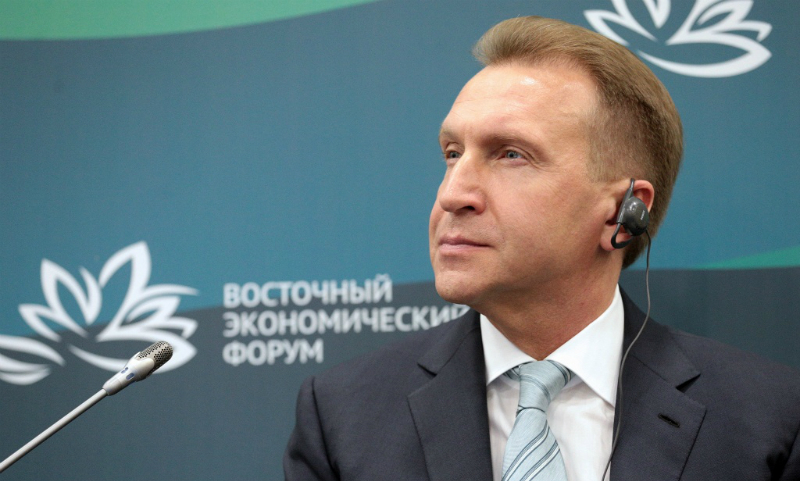 Шувалов анонсировал появление моста между Россией и Японией
