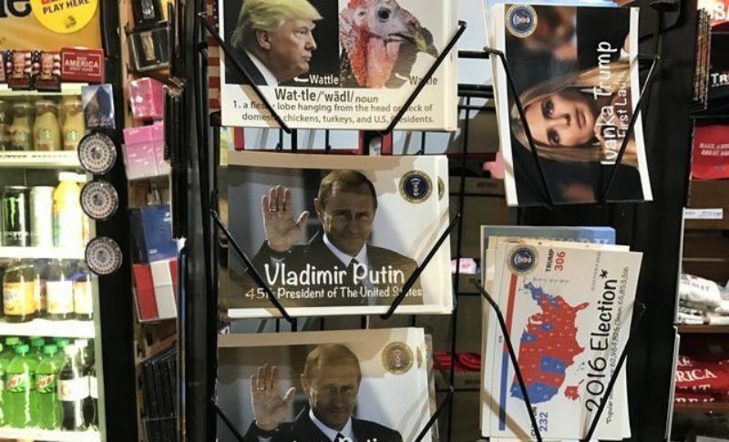 «Путин - 45-й президент США»: пранкеры подложили открытки в магазин Трампа