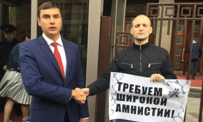Сергея Удальцова задержали возле здания Госдумы
