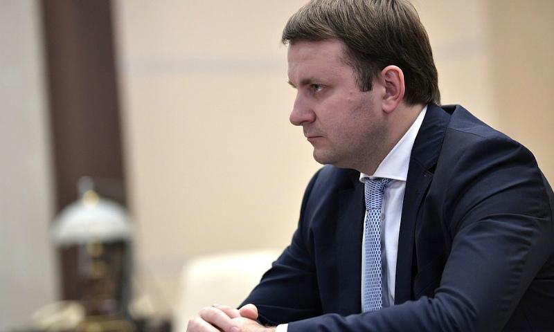 Министр экономразвития анонсировал снижение ставок по ипотеке