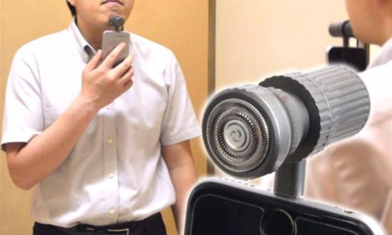 Ученые придумали мужской «аксессуар» для iPhone