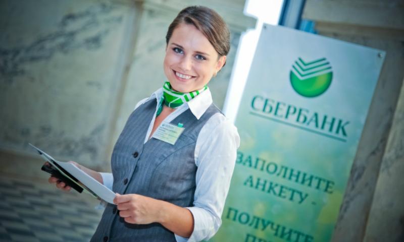 Сбербанк начнет выдавать паспорта гражданам в нескольких регионах России