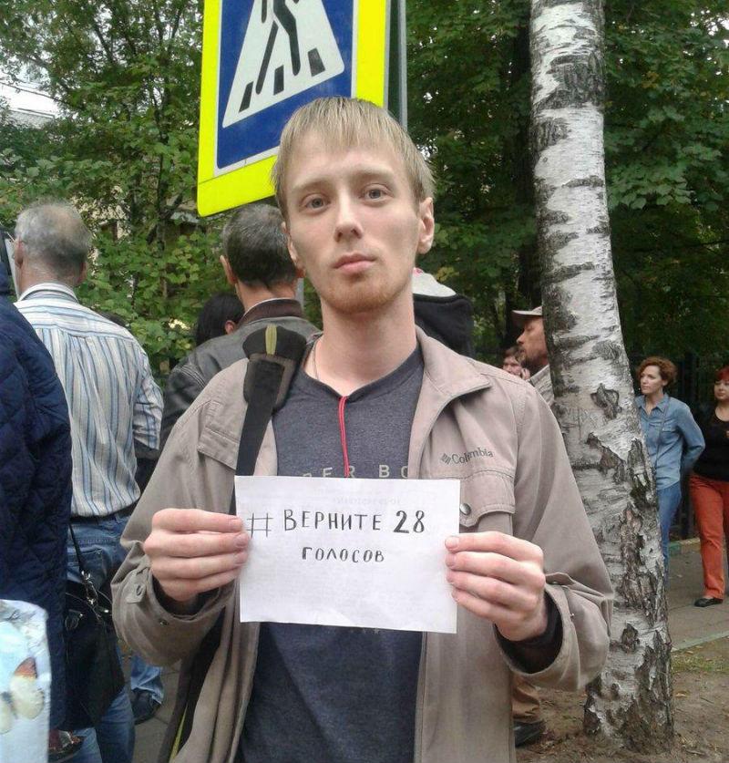 Скандал из-за грубого вброса голосов разгорелся в Тимирязевском районе Москвы