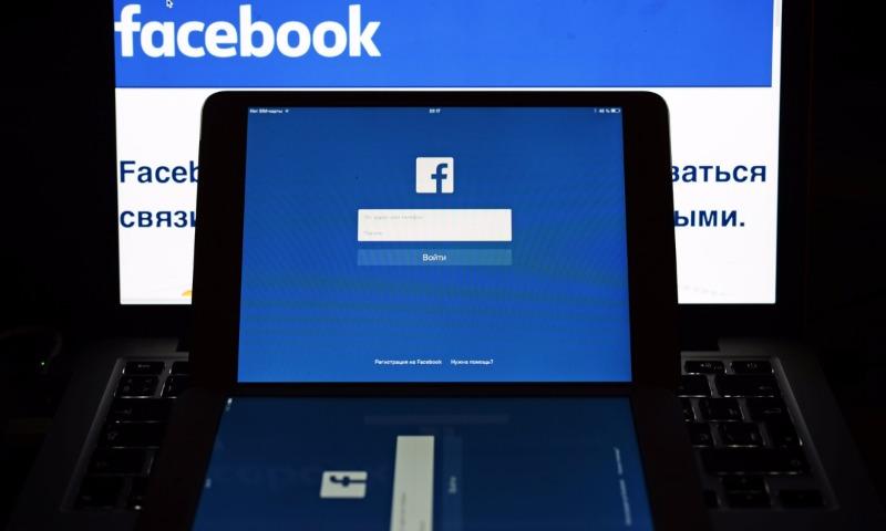 В России могут закрыть доступ к Facebook