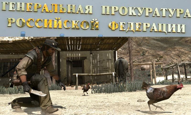 Насилием над животными в играх займется Генпрокуратура