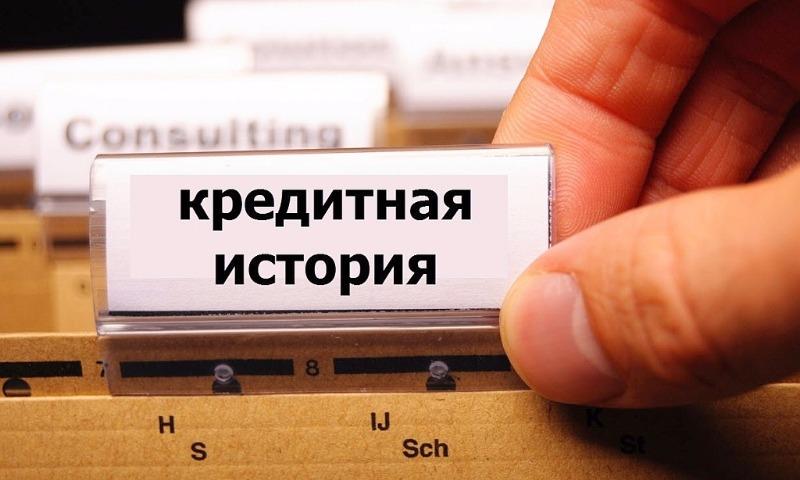 Стало известно количество злостных неплательщиков за услуги ЖКХ