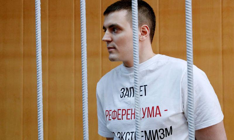 В Москве сгорела квартира осужденного за экстремизм журналиста РБК