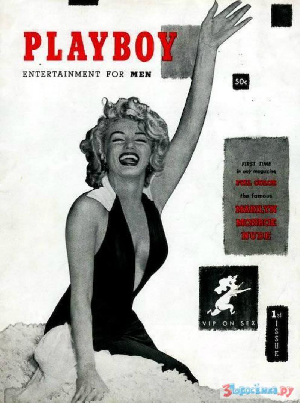 Первый номер журнала Playboy