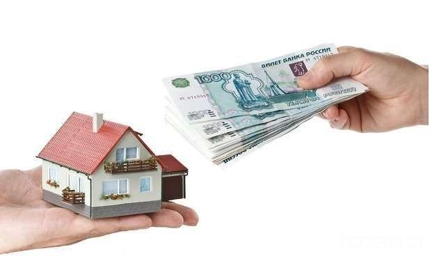 Нюансы покупки заложенной недвижимости