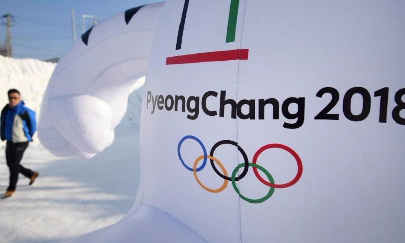 Стали известны размеры премиальных для российских олимпийцев-2018