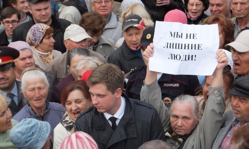 Россию в ближайшее десятилетие ждет серьезный вызов, - эксперт