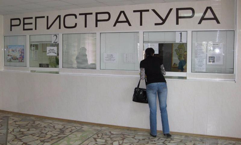 Жители России стали меньше ходить в поликлиники