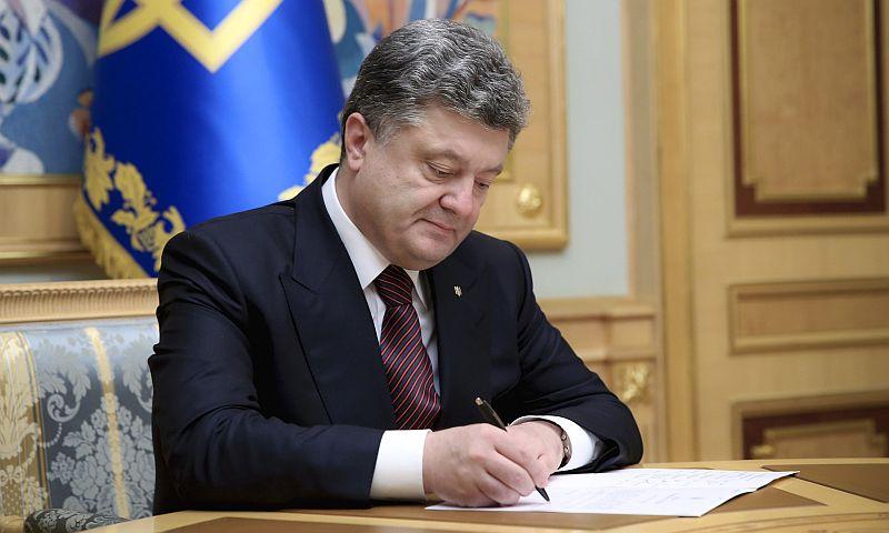 Порошенко назвал Россию страной