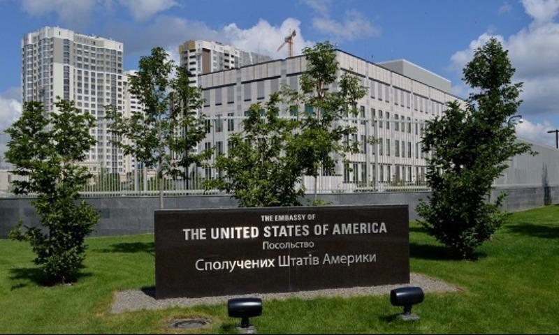 Посольство США на Украине решило поиздеваться над россиянами
