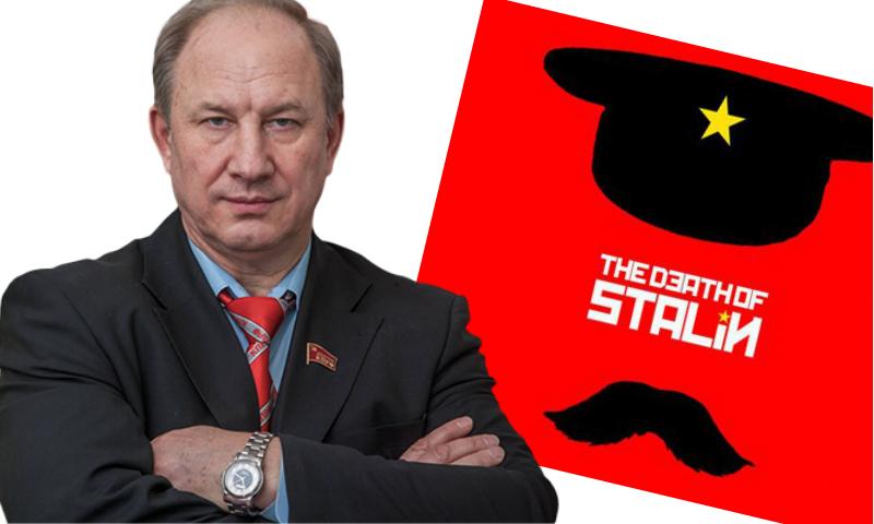 Запретить въезд в Россию авторам «порно» про Сталина предложил депутат Госдумы
