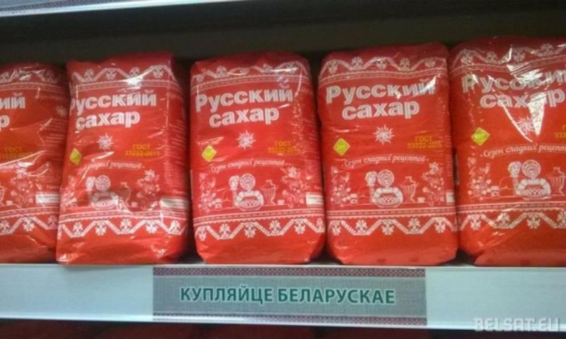 Ткачев обвинил Белоруссию в «продуктовой войне»