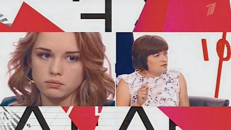 Диана Шурыгина и мать Сергея Семенова